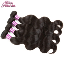 GLUNA  Hair Brazilian Human Hairpieces 3 Pcs/Lot Brazilian Body Wave,Cheap Wavy Human Hair Weave Full Head Sew In Weave