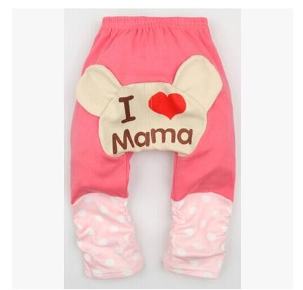 New 2016 Baby Boys Girls Pants Kids Clothing Cotton Baby Long Trousers Baby Girl Harem Pants Baby Boys Girls Clothing 0-24M