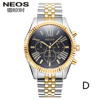 NEOS Men's Luxury Roman Digital Fashion Waterproof Business Watch 24 hours Top Sale