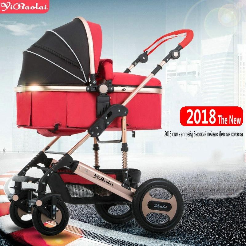 High landscape strollers can sit reclining folding portable newborn trolley shock light trolley 2 in 1 Baby stroller