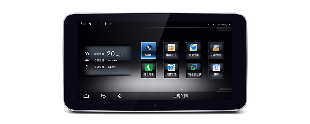 Android 7.0 up Car Multimedia player For  WiFi GPS Navi Map Stereo Bluetooth 1080p IPS Screen7