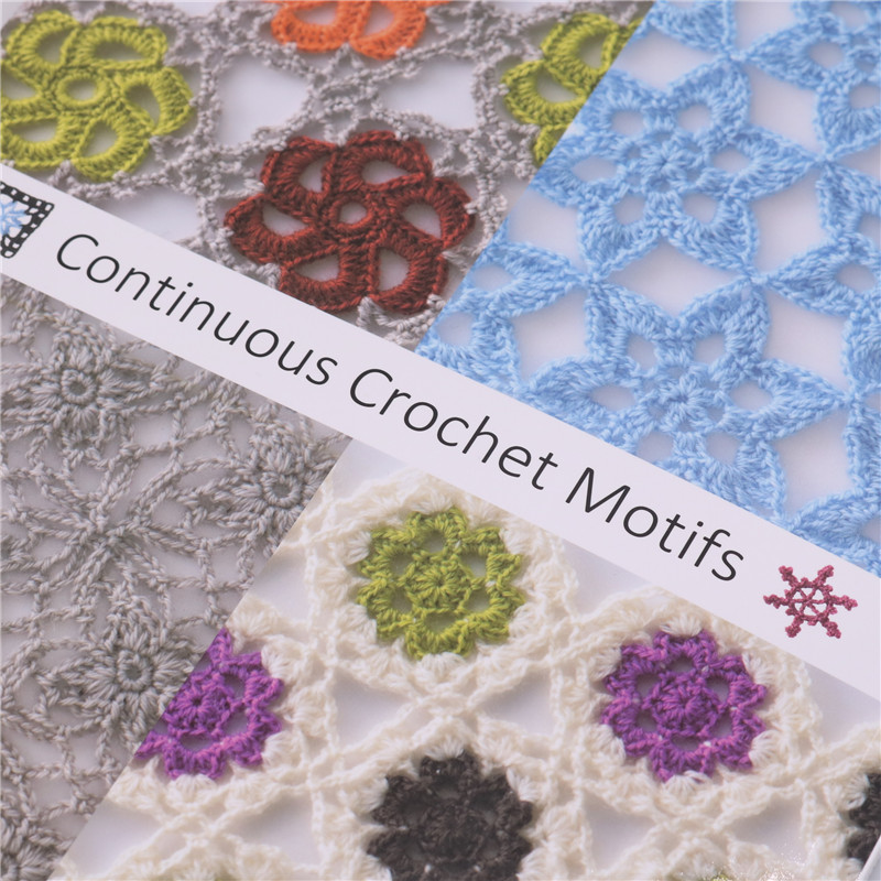 1pcs 111 Pages Art & Design Book Continuous Crochet Motifs Knitting Art Creation Learning DIY Sewing Tool Student Art Study Book