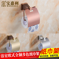 Paper Holders Solid Copper Antique Rose Gold Towel Paper Holder Paper Rack Wall Bathroom Accessories Paper Tissue Holder Sj13