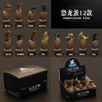 pvc figure Dinosaur egg 12pcs/set