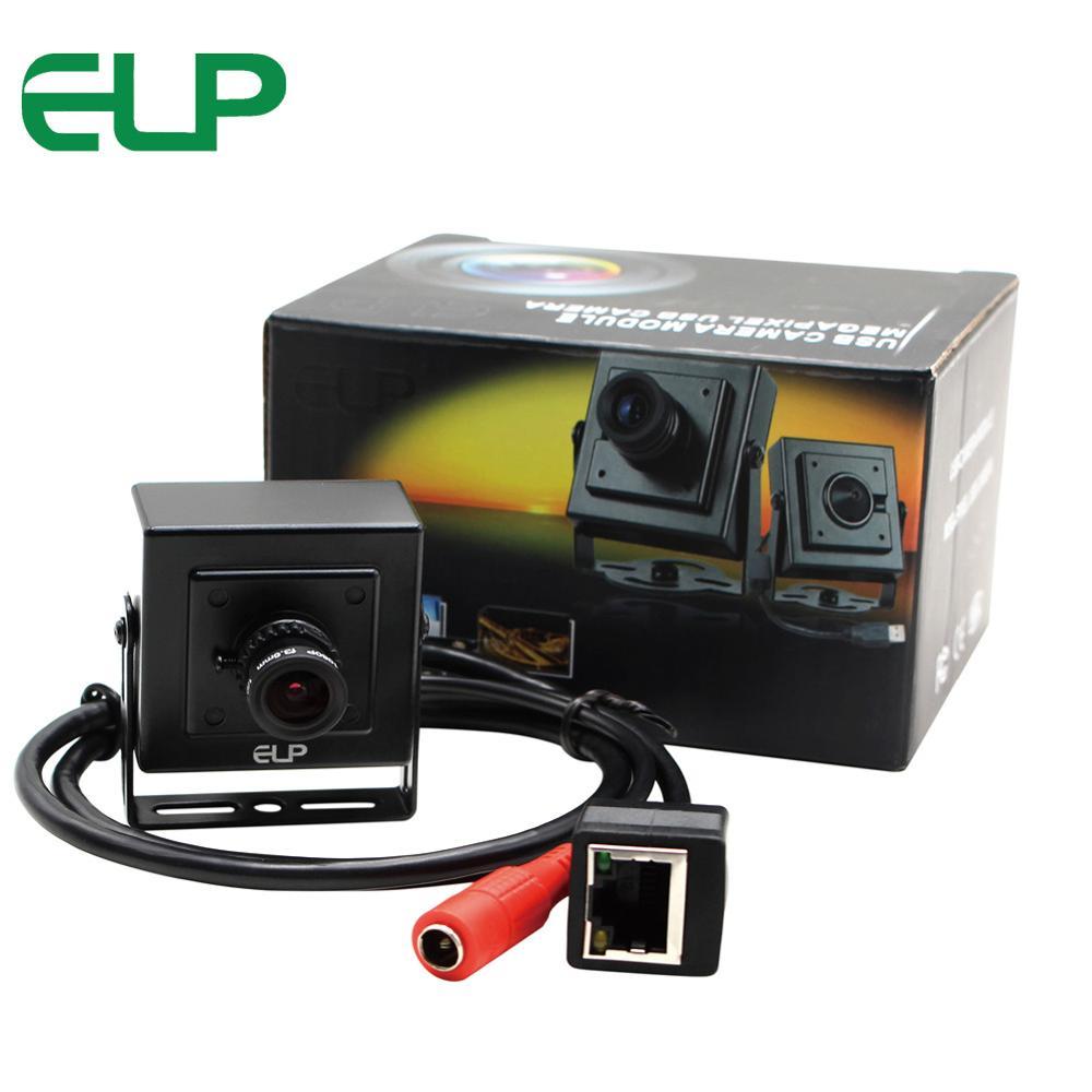 Mini HD 1920*1080 2MP CCTV IP network Security camera ONVIF H.264 box,3.6mm lens