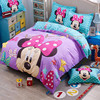 Kids Mickey Minnie Mouse Present Bedclothes Bedding Sets For Full Queen 4pcs Bed Duvet Cover Sheet