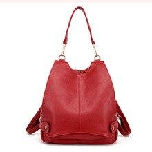 Женские PU кожаные рюкзаки моды девушки mochila сумка высокое качество femininas сумка женщины рюкзак женщин сумка