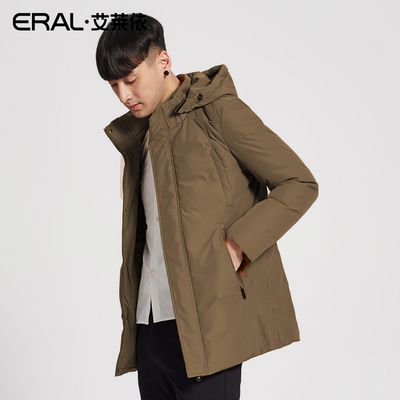 ERAL Mens Winter Down Coat Casual Hooded Solid Thermal Parka Short Down Jacket Female Plus Size ERAL20022-FDAB