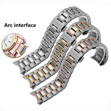 2016 New Men and Women Watch Band Solid Stainless Steel Bracelet Fit L2.628.4 19|20|21mm fashion strap