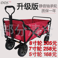 A Rat Pets Children Supermarket Shopping Fold Trolley Outdoors Go Fishing Camp Carry Portable Pull Truck