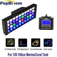 PopBloom led aquarium lighting coral reef marine aquarium led lamp Full Spectrum sunrise fish tank lights akvaryum marino MJ3BP3