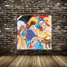 100% Classical Canvas Painting Wassily Kandinsky Geometric Oil Abstract Wall Art Paintings For Living Room Home Decor
