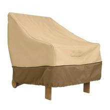 Водонепроницаемый пыленепроницаемый мебель стул диван-чехол садовый навес Патио Открытый защитит вашу мебель от пыли и солнца