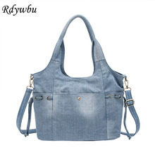 Rdywbu المرأة الدنيم حقيبة كتف موضة جديدة الجينز عالية الجودة السفر حقيبة كروسبودي حقيبة يد كبيرة Mochila بولسا B725