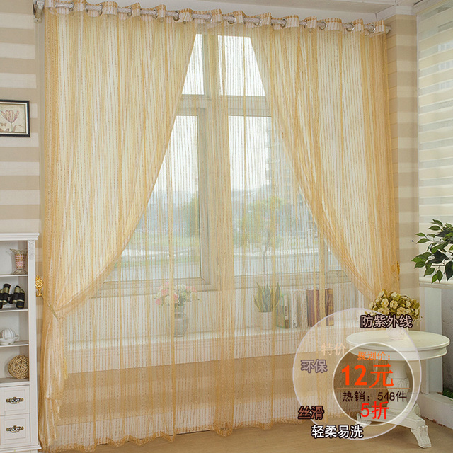 Hot Sale Light Shading Curtain Modern Sheer Curtains Window Screen Curtain  Yellow Voile Curtains For Living