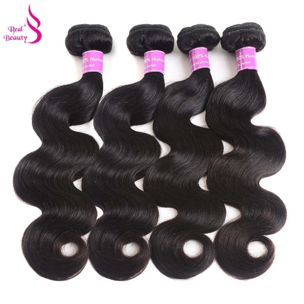[Real Beauty] Brazilian Body Wave Bundles Non-Remy Hair Bundles - Human Hair (For Black)
