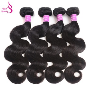 """Real Beauty Brazilian Body Wave Hair Weave Bundles 100% Human Hair Bundles Non-Remy Hair Extensions Can Be Dyed 8""""-30"""" Free Ship"""