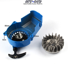 Free Shipping High Performance Pull Start Aluminum gear 33cc 43cc 47cc 49cc POCKET BIKE 50cc ATV mini moto quad pull starter