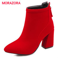 MORAZORA 2018 new fashion autumn winter suede leather boots women pointed toe super high heel ankle boots zipper hoof heel boots(China)
