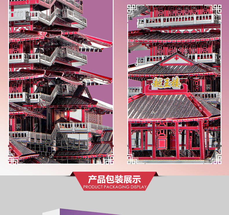 Enigma Yuewang Piececool Torre Kits Modelo DIY