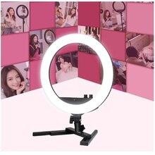 лучшая цена Mamen Photography 240pcs LED Selfie Ring Light 24W 3200K 5600K Stepless Dimmable With Desktop Stand For Camera Makeup Video Live
