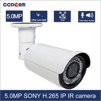 CCDCAM High Definition 5MP SONY IMX326 IP Camera P2P IR Night Vision Onvif Security Camera Outdoor