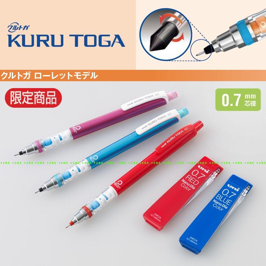 Uni KURU TOGA 0.7 mm Mechanical Pencil M7-450 Japan new arrival uni kuru toga mechanical pencil 0 5mm