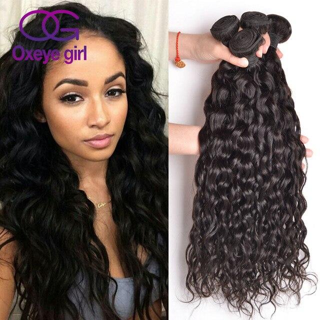 4 Bundles Brazilian Natural Wave Virgin Hair 7A Unprocessed Virgin Brazillian Hair 8-30inch 100% Human Hair Real Brazilian Hair