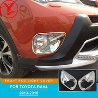 ABS chrome front fog light cover for toyota rav 4 2013 2014 2015 car styling auto accessories for toyota rav4 2014 2015 YCSUNZ