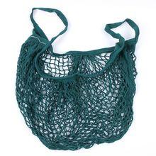 Reusable String Shopping Grocery Mesh Woven Cotton Bag