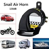 Buzina para carro 12v  para motocicleta  à prova d' água  caracol  buzina  alta 130db  para caminhão  moto