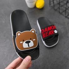 Cartoon cute brown bear Garden Flat Cave Shoes Summer Kids Slippers Baby Boy Girls kids Beach shoes Cute Toddler Flip Flops