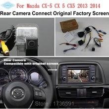 Для Mazda CX-5 CX 5 CX5 2013 /RCA и экран Совместимость/Автомобильная камера заднего вида/HD камера заднего вида