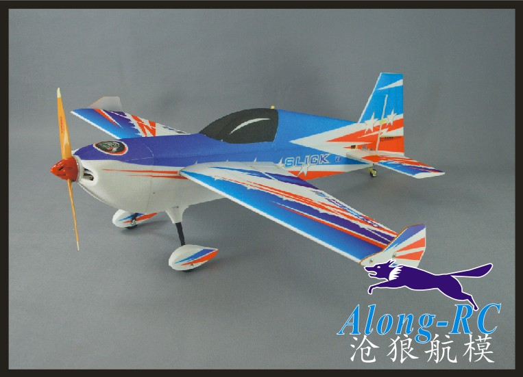 EPP PLANE RC 3D airplane RC MODEL HOBBY TOYS SKYWING 30E slick V3 3D plane kit wingspan 1219mm(48) EPP 3D plane pre sale phoenix 11216 air france f gsqi jonone 1 400 b777 300er commercial jetliners plane model hobby