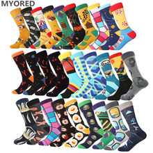 MYORED Cool Men's and women's couple socks Comfortable Fun Party Birthday Gift pop Socks(China)
