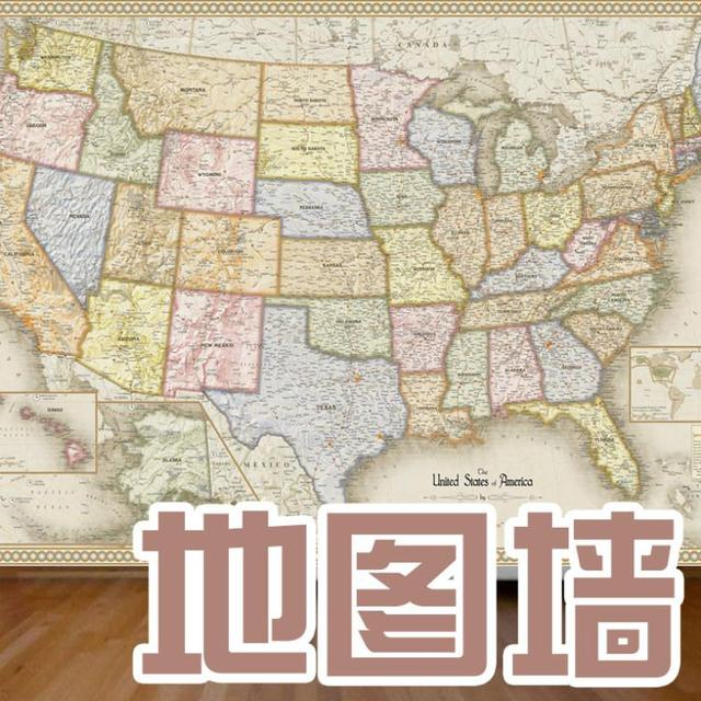 English waterproof chaoda vintage antique U S map of the United ...