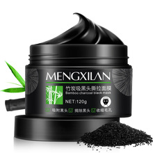 лучшая цена MENGXILAN Bamboo Charcoal Mud Black Mask Blackhead Removal Treatment  Face Care Whitening Moisturizing Skin Care Peel Mask 120g