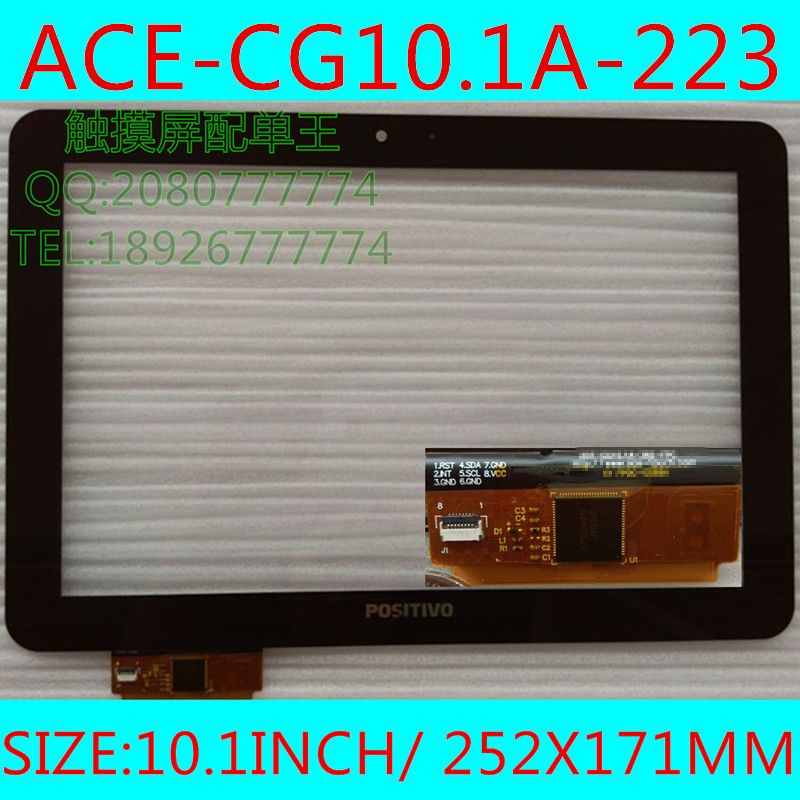 original New 10.1 inch BQ EDISON 3G tablet touch screen digitizer glass touch panel  sensor replacement free shipping original new 7 bq 7004 tablet touch screen digitizer glass touch panel sensor replacement free shipping