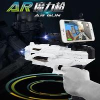 5858 Original AR Electronic smart gun children magic pistol toy puzzle to enhance the realistic game handle model gift for kid
