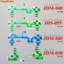 Тонкие кнопки для ps4 dualshock pro jds jdm 030 040