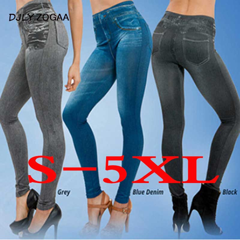 2019 Street Fashion Woman Slim Jeans Pocket Short Velvet Tunic Denim Breathable Leggings Seamless Pencil Pants S-5XL Grey Blavk