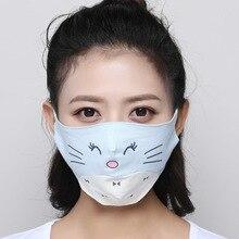 Cartoon Personality Cute Summer Fashion Ladies Mask Thin Section Sunscreen Sunscreen Anti-UV Cotton Breathable KZ02