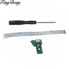 Tingdong jds 055 usb разъем для зарядки 12 pin гибкий ленточный