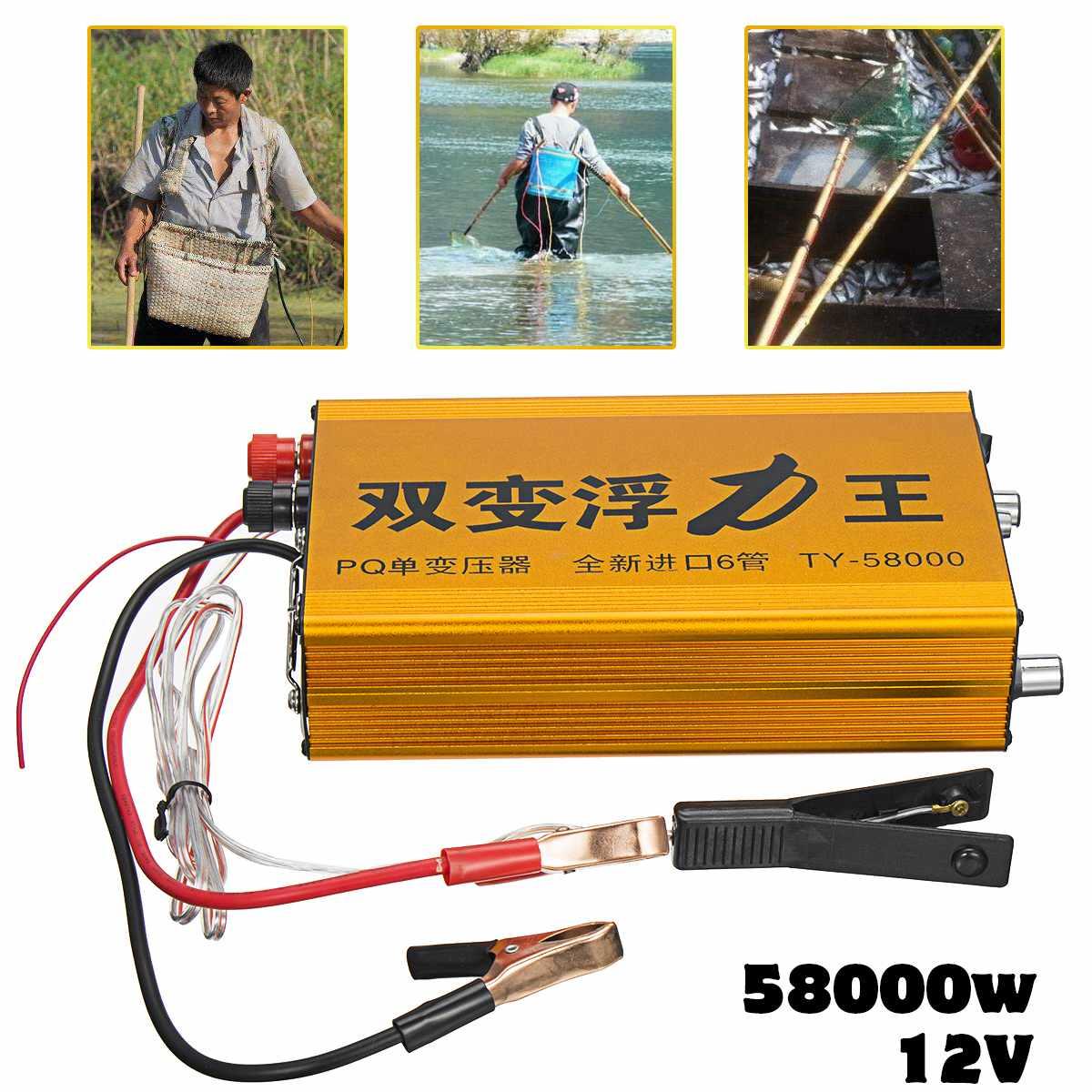 58000 V AC onduleur à ultrasons tête électro Fisher choc cascadeur tension Booster 12 V régulateur de batterie