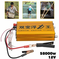 58000V AC Ultrasonic Inverter Head Electro Fisher Shocker Stunner Voltage Booster 12V Battery Regulator