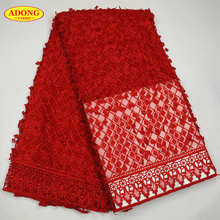 Adong Embroider French tulle fabric 5 yards bright red color African Net Lace  Fabric high quality Nigeria style for women dress 08a8fc02a945