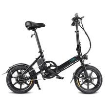 Fiido D3 Электрический мини-велосипед два колеса Электрический велосипед 14 дюймов 36 V 250 W взрослых Портативный складываемый электрический велосипед с сиденьем