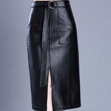 Женская юбка из искусственной кожи, плюс размер, 5xl, осенняя, повседневная, офисная, с разрезом, высокая талия, длинная юбка