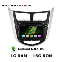 2 Din 7 Inch Car Mp4 Mp5 Dvd Player Gps Android 6 0 1 For Hyundai