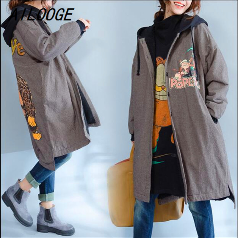 Responsible Ailooge Autumn And Winter Down Jacket Women Parkas 2017 Korean Short Zipper Slim Fashion Women Black White Pink Color Down Jackets Men's Clothing